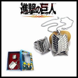 ATTACK ON TITAN RING+NECKLACE