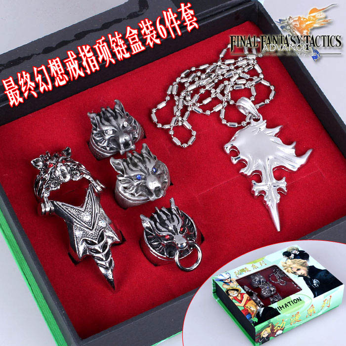 FINAL FANTASY SET (5...